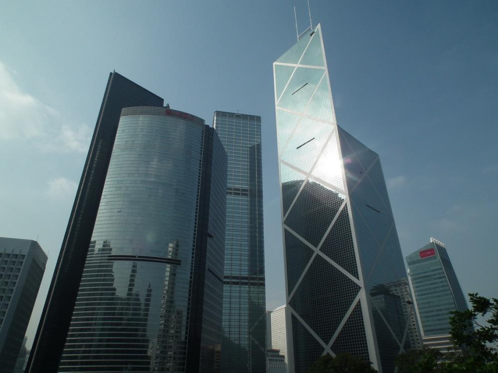 Siedziba Bank of China