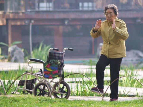 Zawsze w formie (Guangzhou, Chiny)